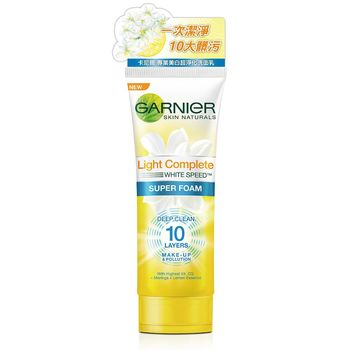 Garnier卡尼爾 專業美白超淨化洗面乳 100ml