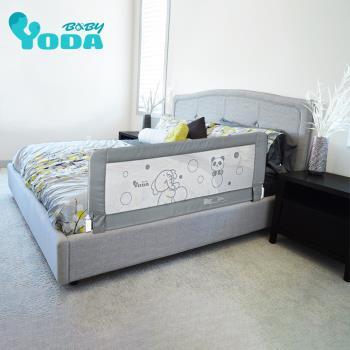 [送防蚊貼1盒,市價399]YoDa 第二代動物星球兒童床邊護欄-小熊灰