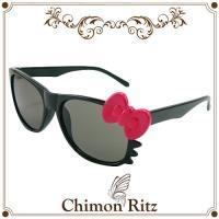 【Chimon Ritz】帥氣貓-兒童太陽眼鏡