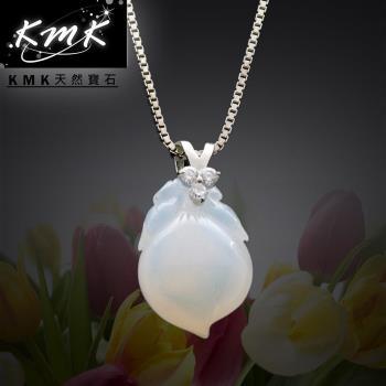 KMK天然寶石【仙桃獻瑞】台灣天然白玉髓-項鍊