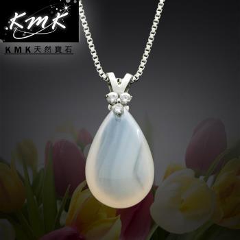 KMK天然寶石【滴水成金】台灣天然白玉髓-項鍊