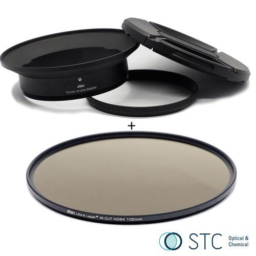 STC Screw-in Lens Adapter 超廣角鏡頭 濾鏡接環組+ND64 105mm For Panasonic 7-14mm