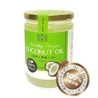 悅 生活-御品能量 100%冷壓初榨生機椰子油 加贈生機海鹽