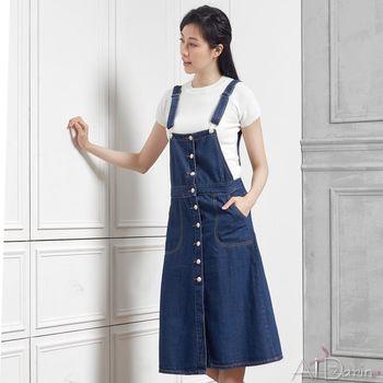 A1 Darin  單寧牛仔口袋吊帶裙