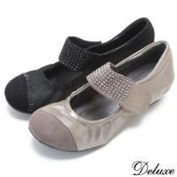 【Deluxe】全真皮可愛娃娃拼接水鑽休閒鞋(黑-灰)-0166-33