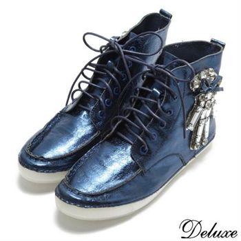 【Deluxe】全真皮閃耀泰迪熊厚底內增高綁帶休閒鞋(藍)-2630-2