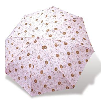 RAINSTORY雨傘-動物樂園(粉)抗UV雙人自動傘