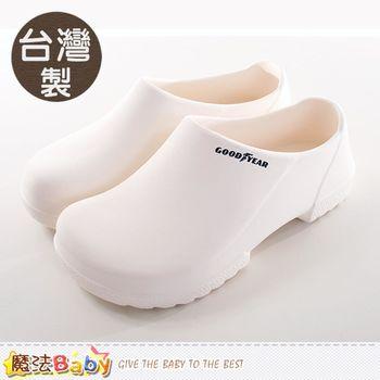 魔法Baby 男鞋 超輕量防水防油防撞工作鞋~sa73839