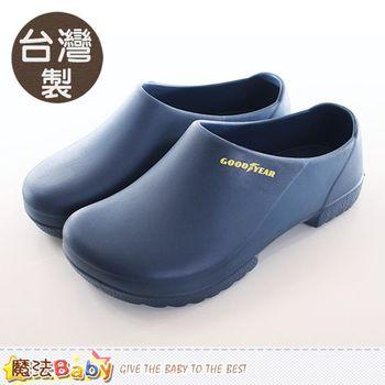魔法Baby 男鞋 超輕量防水防油防撞工作鞋~sa73837
