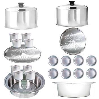 天蠶10人份電鍋不鏽鋼懸空蒸煮配件組A(1平鍋蓋8不鏽鋼米糕筒)