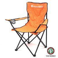 TreeWalker 休閒折疊扶手椅~亮橘