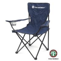 TreeWalker 休閒折疊扶手椅~深藍