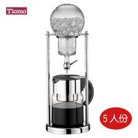 Tiamo 冰滴 咖啡壺5人份-銀色(HG2604)