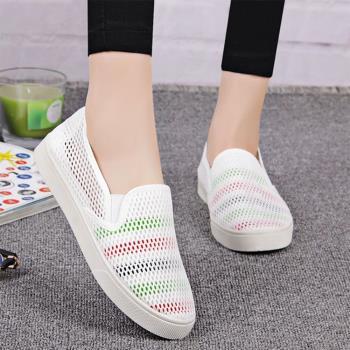 【森之舞】透氣網狀洞洞色彩方便休閒鞋(黑色/白色)2色選