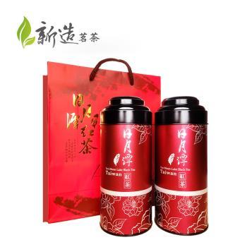 【新造茗茶】日月潭手採紅玉紅茶-台茶18號(100g*2罐)