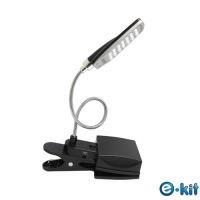 逸奇e-Kit 百變創意蛇管立式夾燈(黑)UL-8001-BK