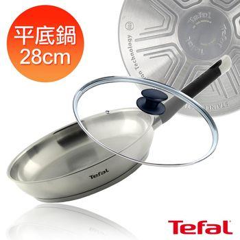 Tefal法國特福 藍帶不鏽鋼系列平底鍋(加蓋)28cm
