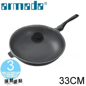 《armada亞曼達》鑽鈦炒鍋33公分  AMYC33TW