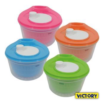 【VICTORY】蔬果洗淨脫水器