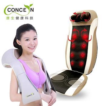 Concern 康生 舒壓按摩椅墊CM-2022+肩頸按摩器CM-156 優質特惠組
