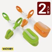 【VICTORY】360°旋轉式/抗菌/細緻/海綿/奶瓶刷/奶嘴刷(2入組)
