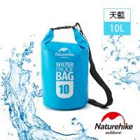 Naturehike 500D戶外超輕量防水袋 收納袋 漂流袋10L 天藍