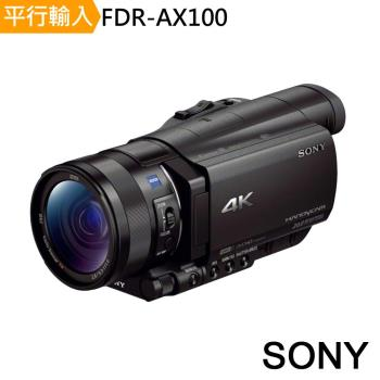 【64G+副電+座充+攝影包】SONY FDR-AX100 4K 高畫質攝影機*(中文平輸)