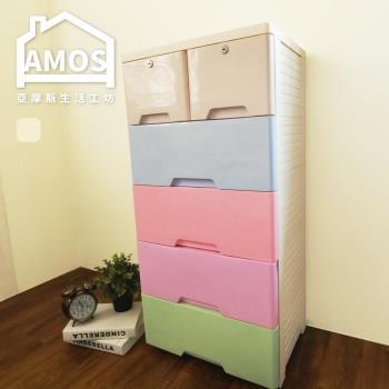 【Amos】玩具冰淇淋五層附輪塑膠收納櫃附輪