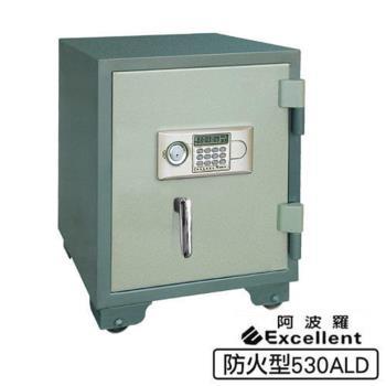 阿波羅 e世紀電子保險箱 防火型530ALD