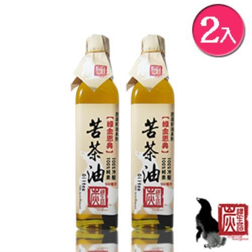 《炭道健康》冷壓苦茶油2入(500ml/入)