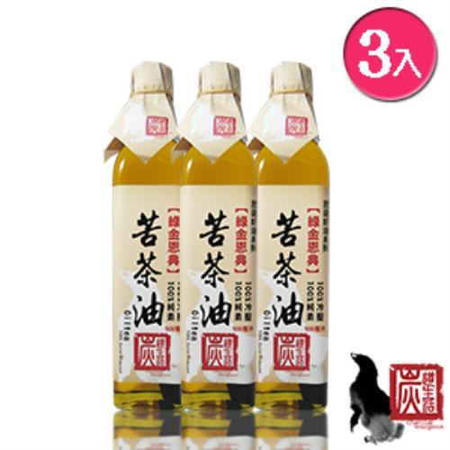 《炭道健康》冷壓苦茶油3入(500ml/入)