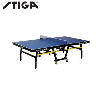 STIGA 歐翼連體型乒乓球桌 ST-666