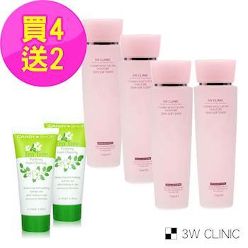韓國3W CLINIC 極緻透光嫩白保濕化妝水 150ml x 4入(贈CANDY SHOP茶樹舒敏洗顏乳150ml*2)