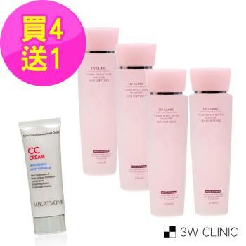 韓國3W CLINIC 極緻透光嫩白保濕化妝水150mlx4入(贈mik vonk蝶戀CC素顏霜60mlx1入)