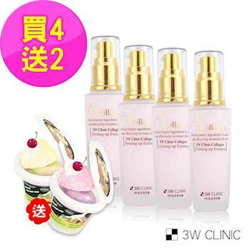 韓國3W CLINIC 膠原潤澤精華液 50mlx4入(贈冰淇淋潔顏乳霜83gx2) 即期良品