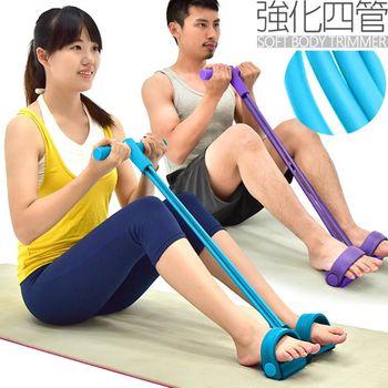 4四管腳踏拉繩拉力器