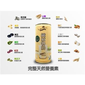 牧菌山丘榖豆元氣純植物奶飲料210ml/罐/(24罐*2箱)豆奶植物奶豆漿