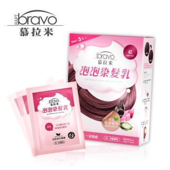 RAPT bravo 慕拉米泡泡染髮乳3包/盒 -紅色