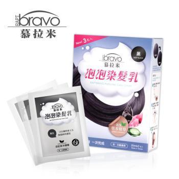 RAPT bravo 慕拉米泡泡染髮乳3包/盒 -黑色