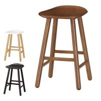 Bernice-諾文實木吧台椅/高腳椅/單椅(三色可選)