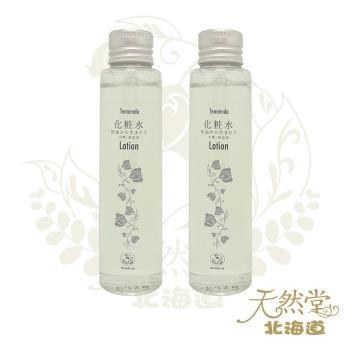 北海道天然堂馬油 密集滲透馬油保濕化妝水 雙入特惠