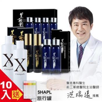 日本黑誕彩 男性洗護組(正品2瓶+補充2瓶+補充禮盒4瓶x1盒 +控油健髮洗髮素(男性專用)x2瓶)