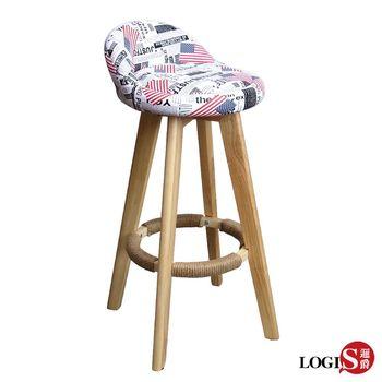 LOGIS-USA美國風生活美學旋轉實木高腳吧台椅 吧檯椅 高腳椅 餐椅 (AA-529)