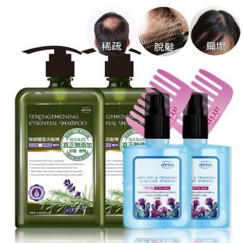 arin氧潤 強健髮根蓬鬆豐盈胜髮淨化組(強健豐盈洗髮精520ml*2+藍月太髮固多60ml*2)