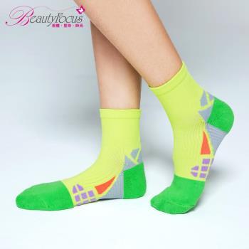 BeautyFocus 抗菌透氣專利機能運動壓力襪 螢光黃 0623