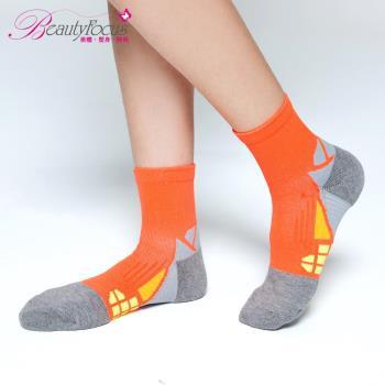 BeautyFocus 抗菌透氣專利機能運動壓力襪 螢光橘 0623