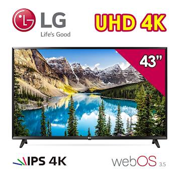 LG 樂金 43型 4K UHD連網液晶電視43UJ630T