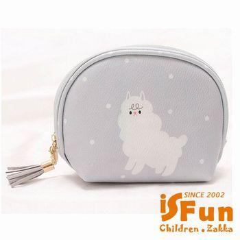 iSFun可愛動物 可放手機皮革化妝收納包 五款可選