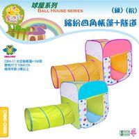 【親親】繽紛四角帳蓬+隧道+100球(綠、粉)