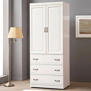 Homelike 緹拉3x7衣櫃